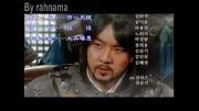 تیتراژ پایانی قسمت 69 جومونگ