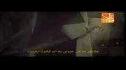 حبیبی یا حسین - ملا باسم کربلایی - بازیرنویس فارسی