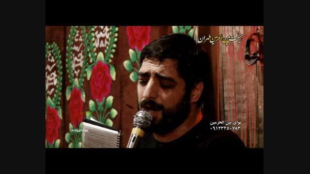 حاج سید مجید بنی فاطمه شب دوم فاطمیه سال 94