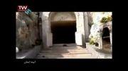 مستند آیینه ایمان/شهید مجید ابوطالبی-بخش اول