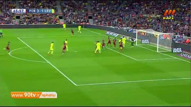 خلاصه بازی: بارسلونا ۴-۱ لوانته