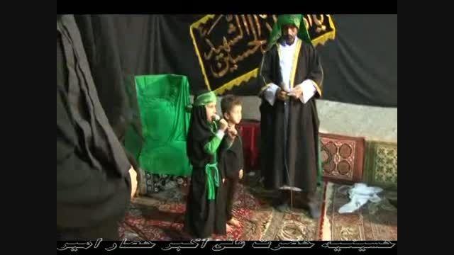 تعزیه حضرت علی اکبر بخش گفتگو با سکینه