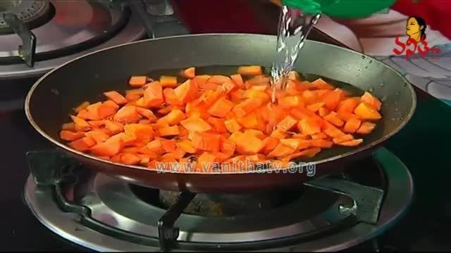دستور درست كردن مربای هویج