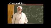 قرائتی / برنامه درسهایی از قرآن 30 خرداد 92
