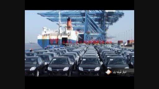 گزارش با موضوع واردات قطعات خودروهای داخلی