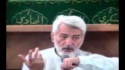 توضیحاتی درباره فلسفه تعلیم و تربیت اسلامی- استاد زاهدی