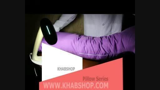 بالش ال چند منظوره خواب شاپ
