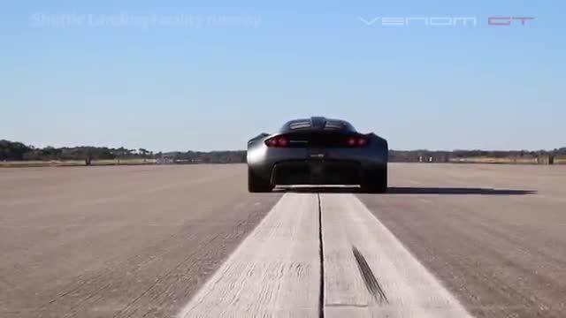 این فسقلی رکورد Bugatti Veyronرو باسرعت 270.49mphشكست