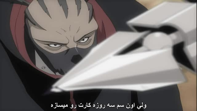 ناروتو شیپودن قسمت 25(صوت انگلیسی)- Naruto shippuden 25