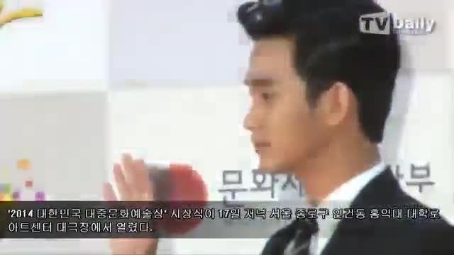 لی مین هو و کیم سو هیون