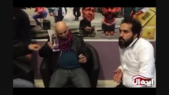 سلفی گرفتن علی مشدی در غرفه ایده آل (نمایشگاه مطبوعات)