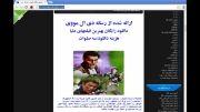دانلود فیلم ویرانگر1374 جمشید هاشم پور
