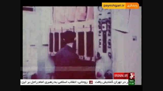 اکسل ایرانی، افتخار صنعت ملی
