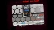 فروشگاه پکیج و رادیاتور مشهد