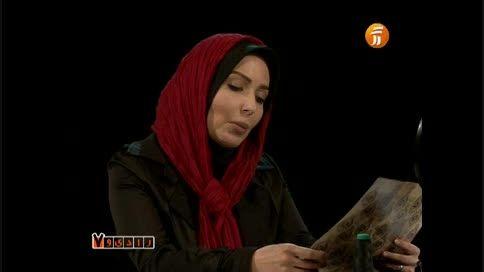 متن خوانی پرستو صالحی و سهم من ِ علی رضا قرایی منش