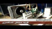 دستگاه یخساز قالبی و صنعتی گروه صنعتی اسکندری