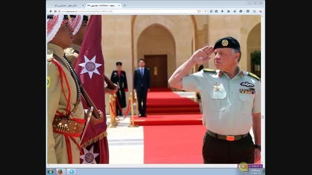 پرچم سفیانی؟ پادشاه اردن پرچم سرخ هاشمی رونمایی کرد.