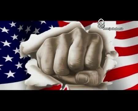 مرگ به آمریکا مرگ بر انگلیس  مرگ بر اسرائیل