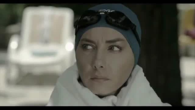 جشنواره فیلم فجر 33: فیلم سینمایی « شکاف »
