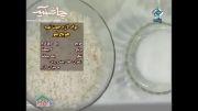 آموزش آشپزی-هویج پلو1