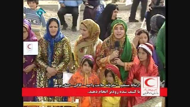 کاکی استان بوشهر میزبان کاروان فرهنگ ایران
