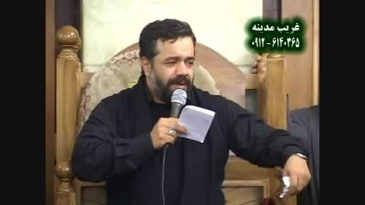 کریمی - شهادت حضرت رقیه 1390 - حرم حضرت رقیه