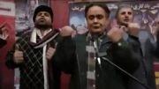 طنز رپ گروه هنرمندان در باره انتخابات اکبر عبدی امین حیایی،