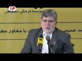 جلسه فعالان رسانه ای با مشاور رییس جمهور (1)