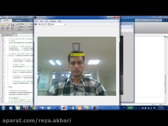 تشخیص صورت به صورت آتلاین(در ویدیو)