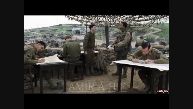 یه بخشی از فیلم نجات سرباز رایان