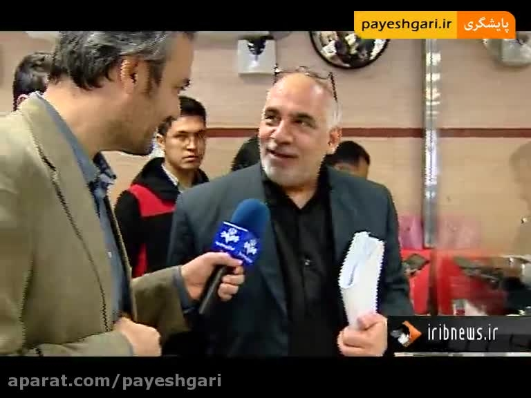 قیمت ارز در بازار تهران افزایش یافت