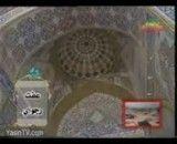 عبرات 3 - باسم - ذبیح مسلب
