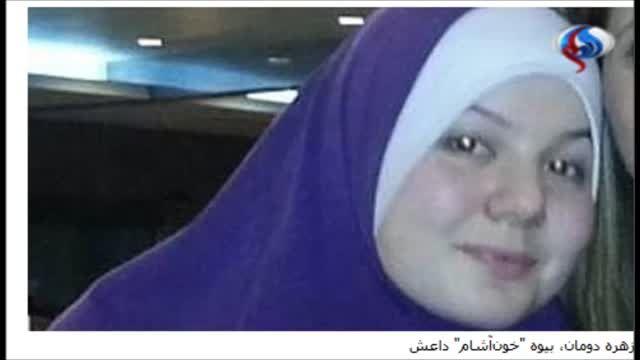 بیوه خون آشام داعش کنار آخرین مدل ماشین BMW عراق -سوریه