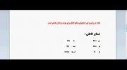 آموزش زبان ترکی استانبولی-10
