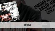 آهنگ جدید و بسیار زیبای آرش آشتیانی به نام عشق من باش
