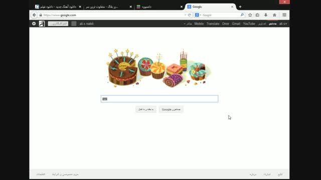 تبریک گوگل در روز تولدم:)