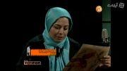 متن خوانی مهراوه شریفی نیا و پنجره باصدای ناصر عبدالهی