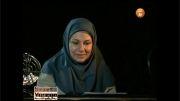 متن خوانی نگار استخر و پری کوچک خواب ِ محمد رضا صادقی