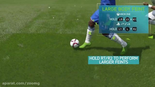 آموزش FIFA 16: دریبل با حرکات بدن - زومجی