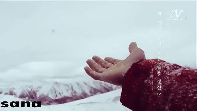 کلیپ تقدیمی ==>موزیک ویدیو کیم سو هیون ♥♥عشق زمستانی♥
