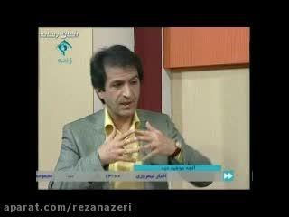 دکتر رضا ناظری-ملاک های انتخاب همسر(قسمت سوم)