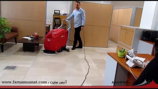 دستگاه اسکرابر - نظافت کف و زمین ادارات - کفشور برقی