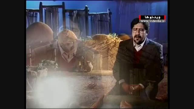 آوای ایرانی حسام الدین سراج