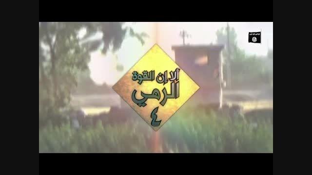 حملات خمپاری و موشکی داعش به مواضع ارتش عراق در بغداد
