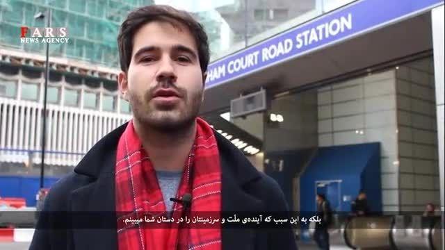 خوانش ویدئویی پیام رهبری توسط جوانان