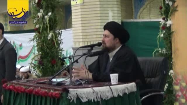 بیانات آیت الله سید حسن خمینی در حرم مطهر