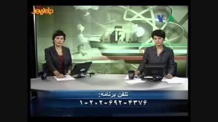 آیا آمریکا به ایران حمله می کند؟