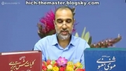 رباعیات مولانا شماره 181
