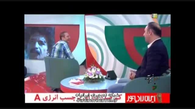 جناب خان و حمید فرخ نژاد