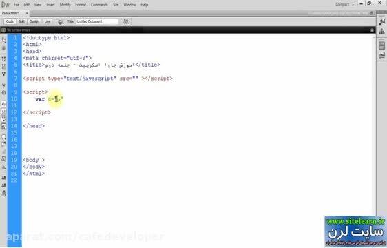 آموزش Javascript به زبان فارسی - بخش 1